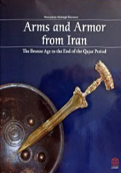 Arms and Armor from Iran: The Bronze Age to the End of the Qajar Periodн