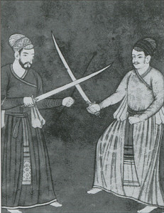 Illustrated fencing manual, Ahmednagar, XVI-th century